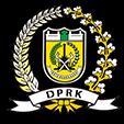 Dewan Perwakilan Rakyat Kota
